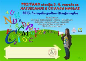 HKD130613 plakat pozivnica